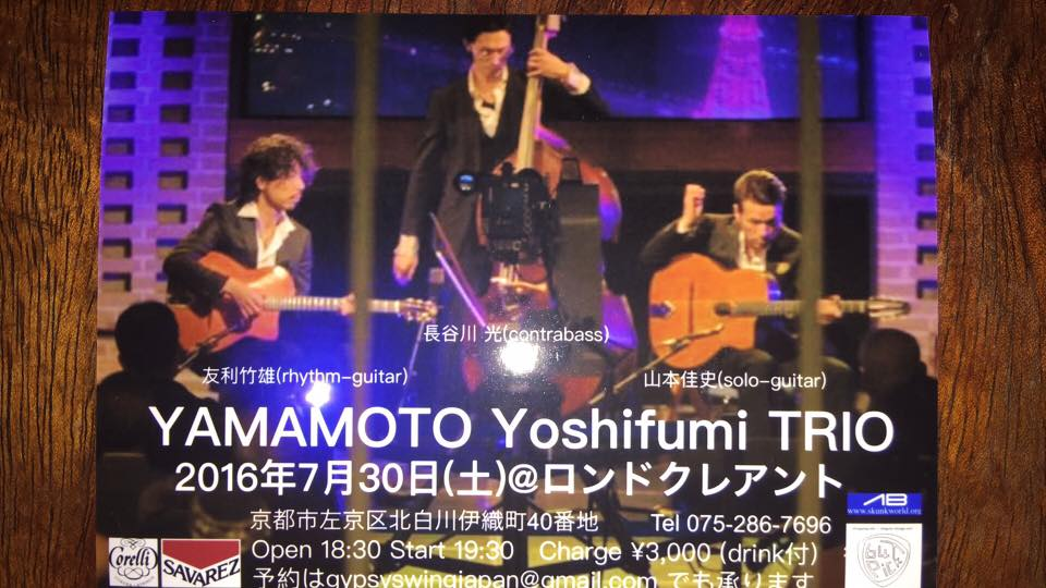 1607yaammoto